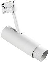 Трековый светильник Lightstar Fuoco 215446 -