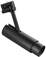 Трековый светильник Lightstar Fuoco 215437 -