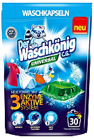 Капсулы для стирки Der Waschkonig C.G. Universal (30шт) -
