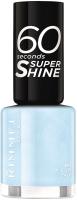 Лак для ногтей Rimmel 60 Seconds Super Shine тон 853 (8мл) -