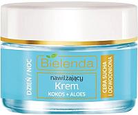 Крем для лица Bielenda Hydra Care увлажняющий кокос и алоэ для сухой чувствит. кожи (50мл) -