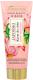 Крем для тела Bielenda Japan Beauty экстракт лотоса+рисовое масло (200мл) -