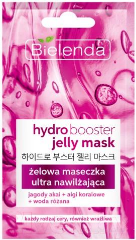 Купить Маска для лица гелевая Bielenda, Hydro Booster Jeely Mask ультраувлажняющая д/любого типа кожи (8г), Польша