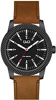 Часы наручные мужские Q&Q QB20J512 -