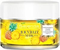 Маска для лица гелевая Bielenda Juicy Jelly ананас+витамин C освежающая (50г) -