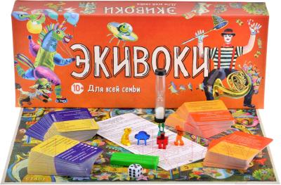 Настольная игра Экивоки Для всей семьи / 21265