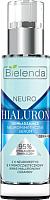 Сыворотка для лица Bielenda Neuro Hialuron пептидная день/ночь (30мл) -