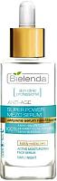 Сыворотка для лица Bielenda Skin Clinic Professional с гиалуроновой кислотой (30мл) -