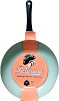 Сковорода Bellissimo FW-FP26 -