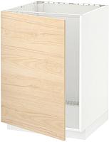Шкаф под мойку Ikea Метод 792.189.30 -
