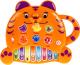 Музыкальная игрушка Умка Обучающее пианино / B649976-R -