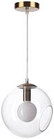 Потолочный светильник Lumion Blair 3769/1A -