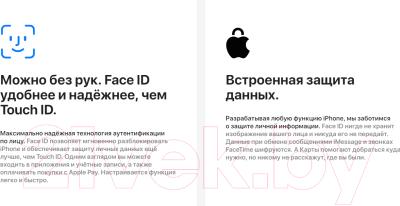 Смартфон Apple iPhone 11 128GB / MWM52 (фиолетовый)