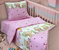 Детское постельное белье Блакiт 2828/4530(01) -