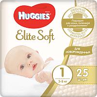 Подгузники Huggies Elite Soft 1 (25шт) -