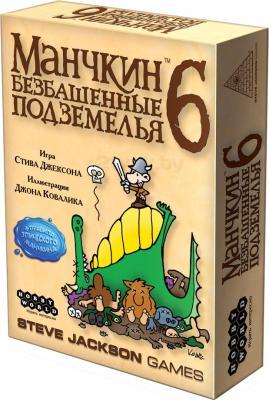 Настольная игра Мир Хобби Манчкин 6. Безбашенные Подземелья (2007) - коробка