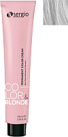 Корректор цвета для волос Sergio Professional Antigiallo (YE) (100мл, перламутровый мерцающий) -