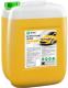 Автошампунь Grass Active Foam Ultra / 710220 (20кг) -