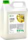 Очиститель для кожи Grass Leather Cleaner / 131101 (5 кг) -