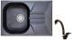Мойка кухонная Granula GR-7002 + смеситель 40-03 (шварц) -