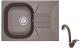 Мойка кухонная Granula GR-7002 + смеситель GR-4003 (эспрессо) -