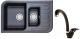 Мойка кухонная Granula GR-7803 + смеситель 40-03 (шварц) -