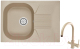 Мойка кухонная Granula GR-7002 + смеситель 35-09 (песок) -