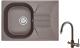 Мойка кухонная Granula GR-7002 + смеситель 35-09 (эспрессо) -