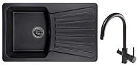 Мойка кухонная Granula GR-8001 + смеситель 35-09 (черный) -