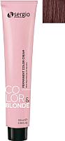 Крем-краска для волос Sergio Professional Color&Blonde 7.003 (средне-русый натур. карамельный) -