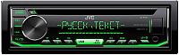 Автомагнитола JVC KD-R497 -