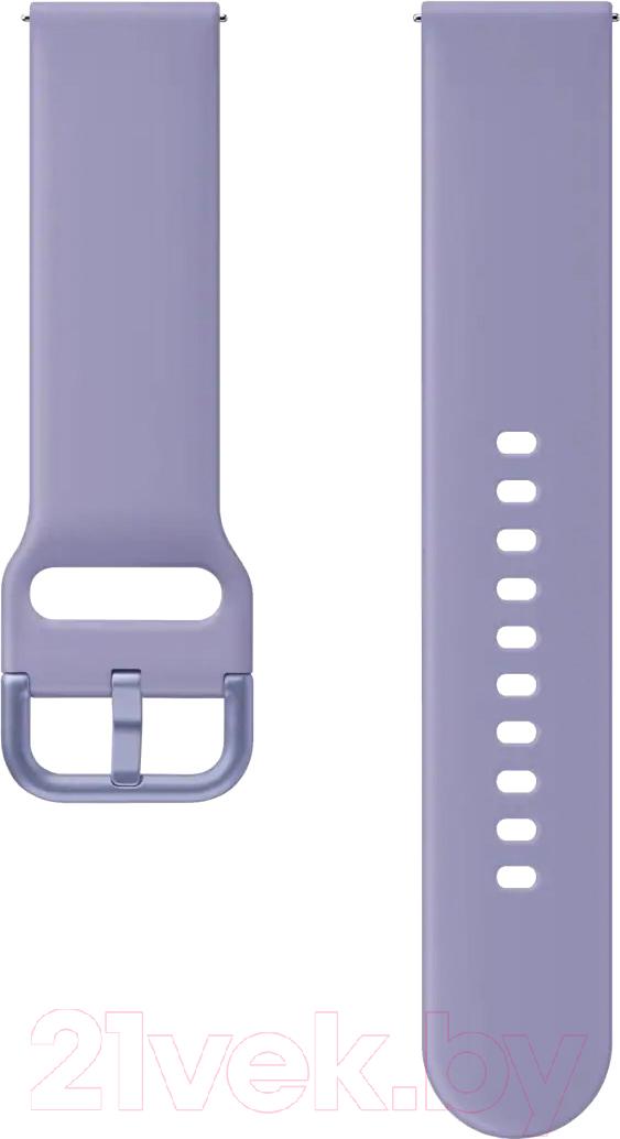Купить Ремешок для умных часов Samsung, Galaxy Watch Active/Active2 / ET-SFR82MVEGRU (фиолетовый), Россия