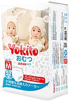 Подгузники-трусики Yokito M 5-10кг (52шт) -