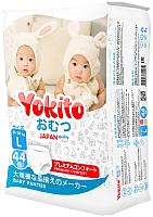 Подгузники-трусики Yokito L 9-14кг (44шт) -