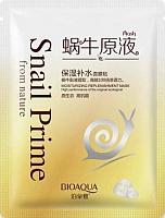 Маска для лица тканевая Bioaqua Snail Prime c муцином улитки (25г) -