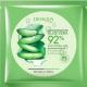 Маска для лица тканевая Bioaqua Aloe Vera увлажняющая (30г) -