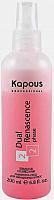 Сыворотка для волос Kapous Dual Renascence 2 Phase уход для окрашенных волос (200мл) -