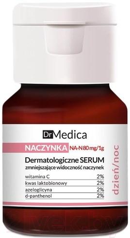 Купить Сыворотка для лица Bielenda, Dr Medica Capillary Skin уменьш. видимость капилляров день/ночь (30мл), Польша, Dr Medica (Bielenda)