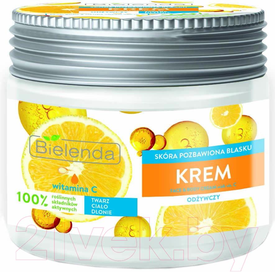 Купить Крем для тела Bielenda, Универсальный для лица и тела питательный витамин С (200мл), Польша