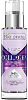 Сыворотка для лица Bielenda Neuro Collagen пептидная день/ночь (30мл) -