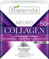Крем для лица Bielenda Neuro Collagen подтягивающий против морщин 50+ день/ночь (50мл) -