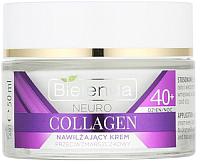 Крем для лица Bielenda Neuro Collagen увлажняющий против морщин 40+ день/ночь (50мл) -