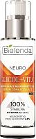 Сыворотка для лица Bielenda Neuro Glicol+Vit.C отшелуш. нейтропептидная омолаживающая ночная (30мл) -