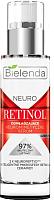 Сыворотка для лица Bielenda Neuro Retinol нейропептидная омолаживающая день/ночь (30мл) -