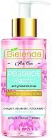 Гидрофильное масло Bielenda Rose Care (140мл) -
