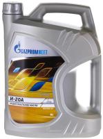 Индустриальное масло Gazpromneft И-20А / 2389902412 (5л) -