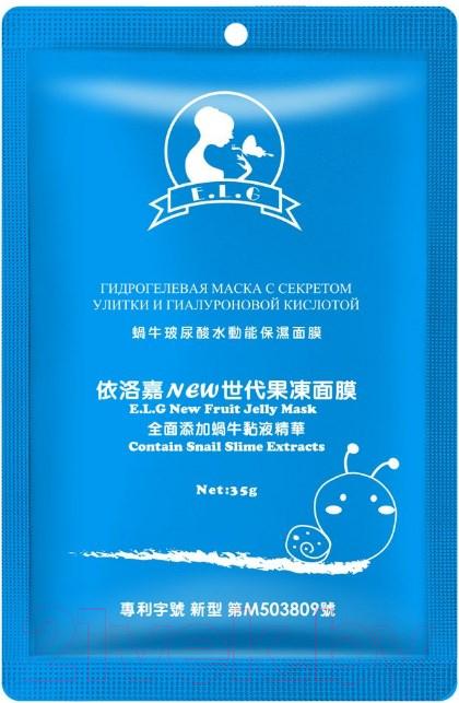Купить Маска для лица гидрогелевая E.L.G, Увлажняющая с секретом улитки и гиалуроновой кислотой, Тайвань