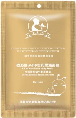 Купить Маска для лица гидрогелевая E.L.G, С секретом улитки и полипептидами против морщин, Тайвань