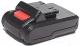Аккумулятор для электроинструмента Watt 1.018.031.12-34 -