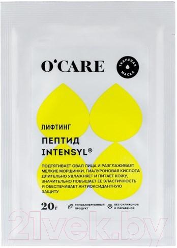 Купить Маска для лица тканевая Ocare, Intensyl с пептидом лифтинг (20г), Россия